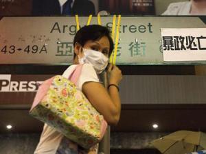 Phụ nữ bị quấy rối tình dục trong biểu tình Hong Kong