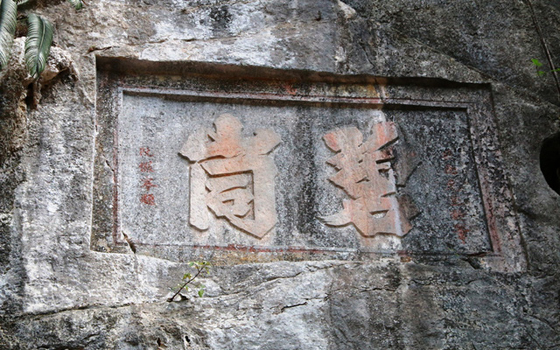 Ngay phía trước chùa, trên vách núi cao là hai chữ Bích Động được khắc vào đá. Sau thời gian dài, rêu mốc đã bám đầy tấm bia đá cổ này, tuy nhiên vẫn không thể bào mòn được những giá trị mà người xưa để lại trên đây.