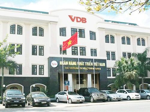 Ngân hàng Phát triển Việt Nam ôm 46.116 tỷ đồng nợ xấu, lỗ 4.873 tỷ đồng - Ảnh 2.