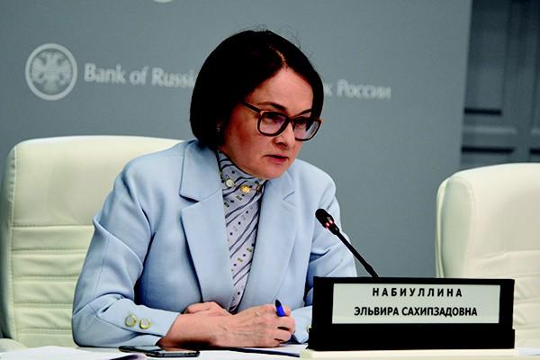Thống đốc Ngân hàng Trung Ương Nga cảnh báo rủi ro từ thương chiến Mỹ Trung - Ảnh 1.