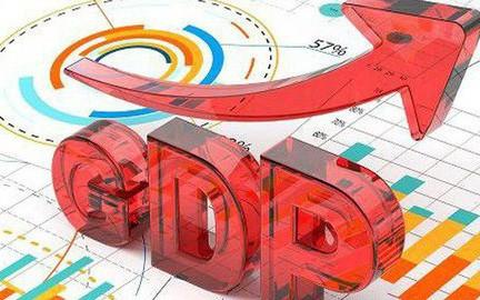 """VnDirect """"Kinh tế tăng trưởng 7%, cắt giảm thêm lãi suất điều hành"""""""