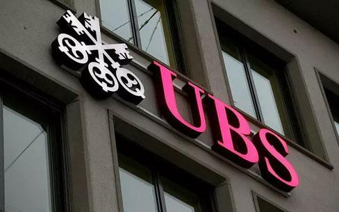 UBS: Tài sản của giới tỷ phú toàn cầu đang bị thu hẹp