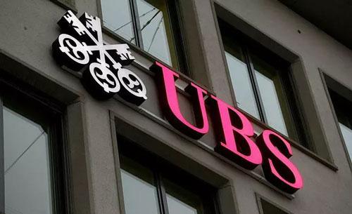 UBS: Tài sản của giới tỷ phú toàn cầu đang bị thu hẹp - Ảnh 1.