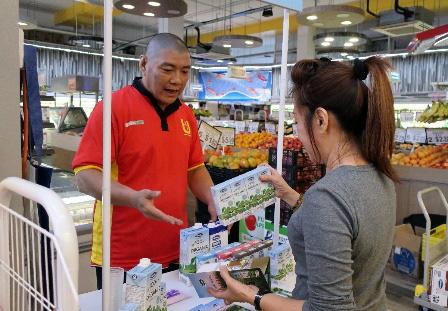 Vì sao sữa tươi organic của Vinamilk được người tiêu dùng Singapore ưa chuộng? - Ảnh 1.