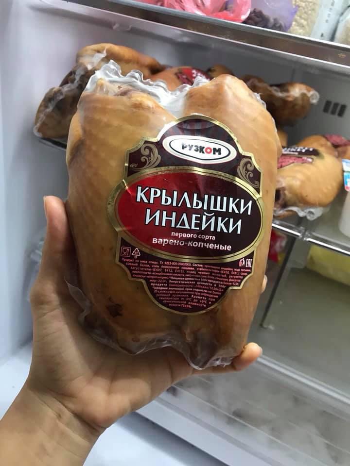 Biết gì về thịt ngỗng Nga hun khói giá rẻ, nhan nhản thị trường cận Tết? - Ảnh 4.