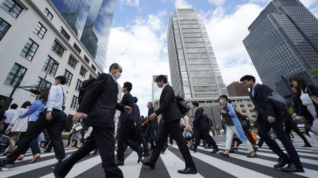 Nhật Bản điều chỉnh nâng tăng trưởng GDP quý III - Ảnh 1.