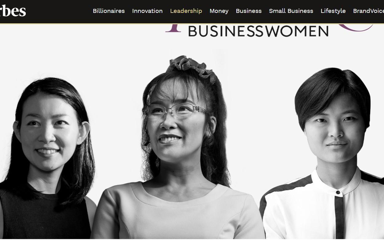 CEO Vietjet và Nutifood lọt vào Top 25 phụ nữ quyền lực nhất châu Á