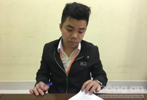 Triệu tập Nguyễn Thái Lực, em ruột hai lãnh đạo Địa ốc Alibaba  - Ảnh 1.