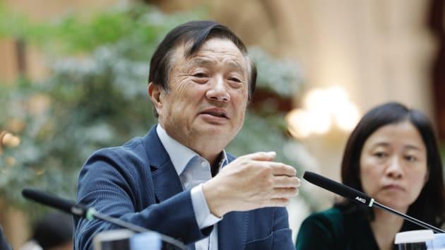 5G chưa phủ sóng, Huawei đã tiết lộ nghiên cứu phát triển mạng 6G - Ảnh 2.