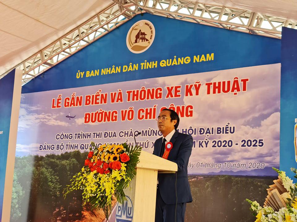 Quảng Nam: Thông xe kỹ thuật tuyến đường vào sân bay Chu Lai với vốn đầu tư 1.479 tỷ đồng - Ảnh 5.