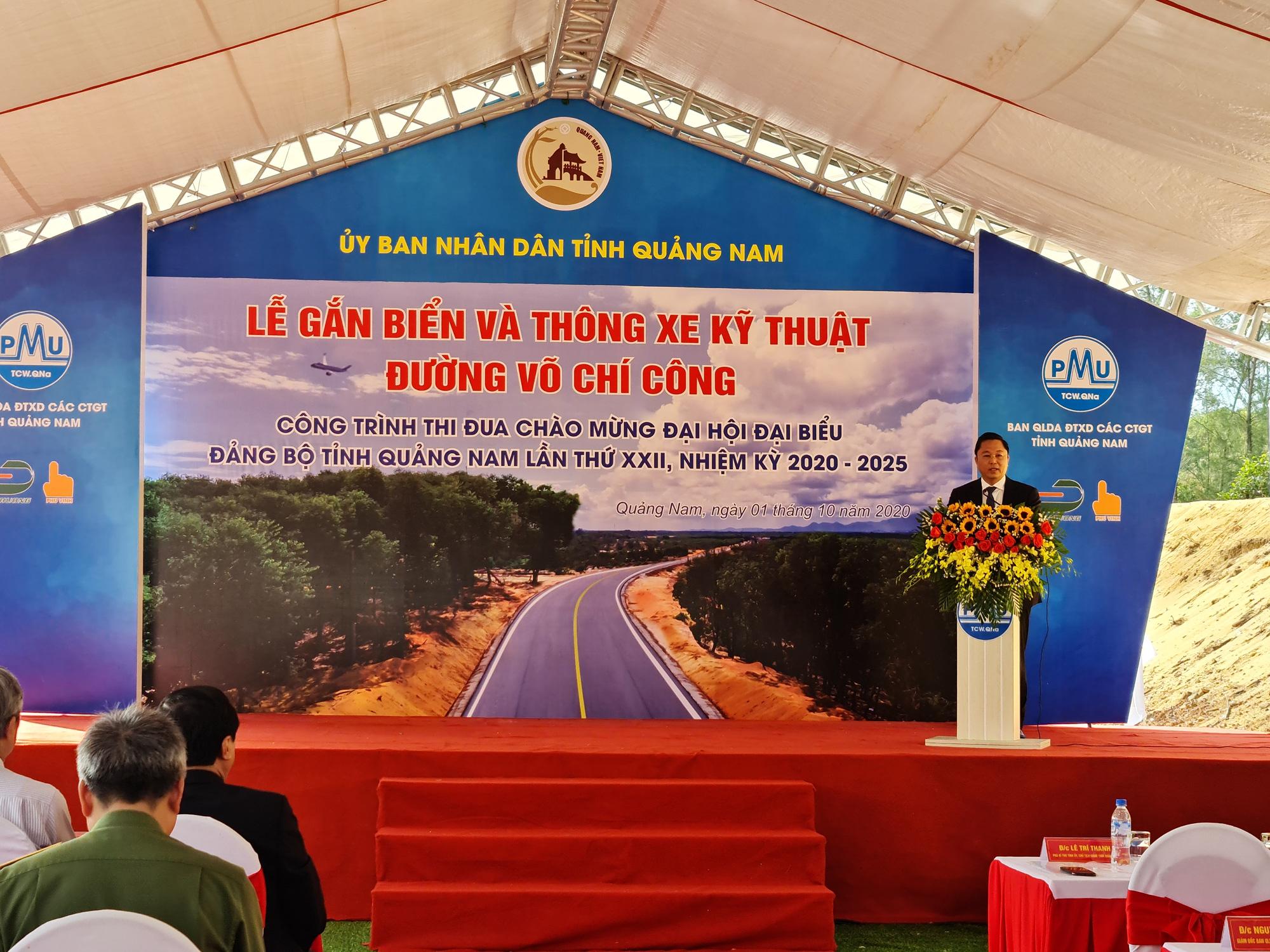 Quảng Nam: Thông xe kỹ thuật tuyến đường vào sân bay Chu Lai với vốn đầu tư 1.479 tỷ đồng - Ảnh 1.