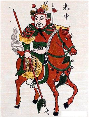 """Anh hùng """"áo vải cờ đào"""" Quang Trung và mộng lớn được khắc ghi - Ảnh 5."""