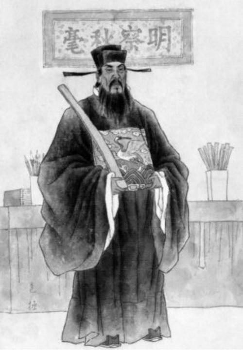 Nổi danh là quan thanh liêm, vậy rốt cuộc bổng lộc của Bao Chửng là bao nhiêu mà khiến nhiều người phải sửng sốt? - Ảnh 2.