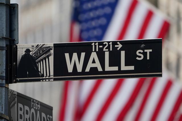 Các ngân hàng Mỹ lớn nhất có nên lo sợ chiến thắng của ông Biden? - Ảnh 1.