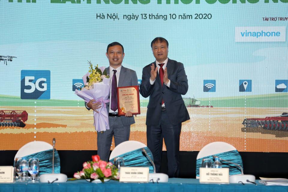 """Lễ trao giải """"Làm nông thời công nghệ 4.0"""": Dấu ấn tiên phong trong nền nông nghiệp thông minh - Ảnh 3."""