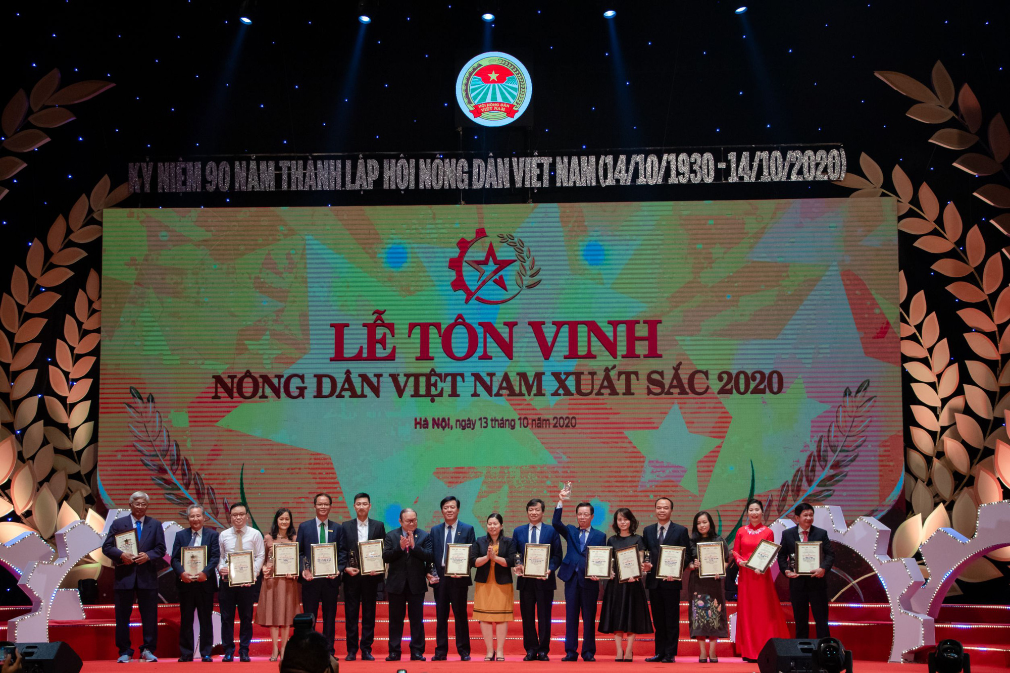 """C.P. Việt Nam nhận danh hiệu """"Doanh nghiệp đồng hành cùng nhà nông"""" - Ảnh 2."""