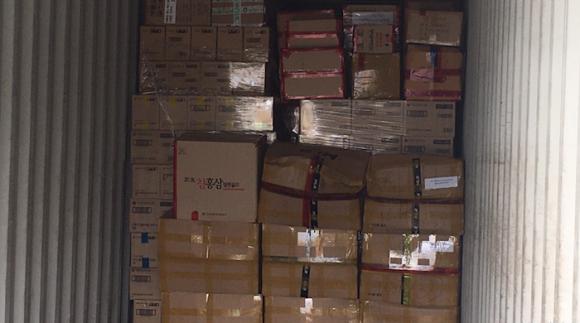 Phát hiện lượng lớn hàng hóa nhập lậu tại Cảng Cát Lái - Ảnh 1.