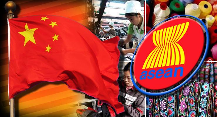 Lợi ích từ RCEP không đủ để Trung Quốc bù lại thiệt hại do chiến tranh thương mại - Ảnh 1.