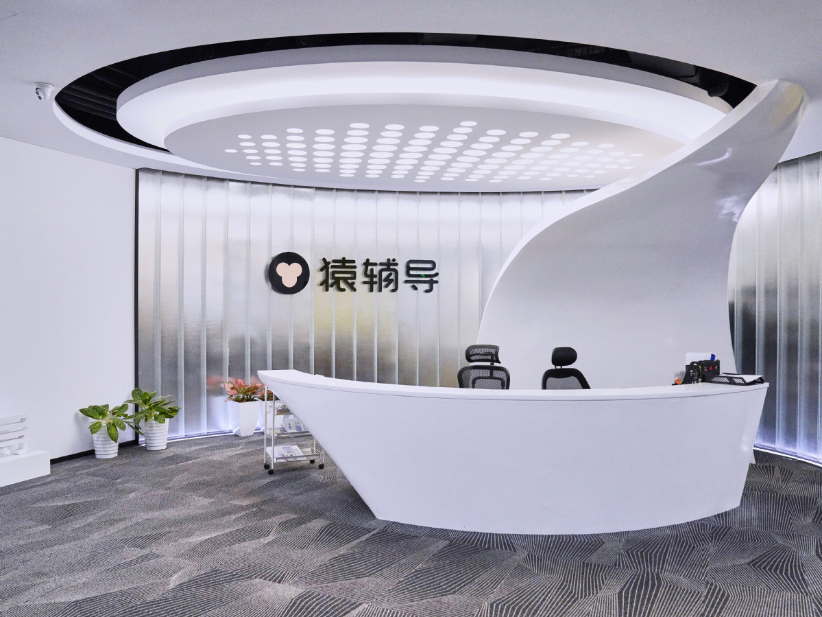 Gọi được 2,2 tỷ USD, Yuanfudao trở thành kỳ lân công nghệ giáo dục giá trị nhất toàn cầu - Ảnh 1.