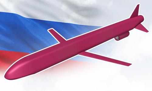 4 mẫu tên lửa uy lực nhất trang bị cho oanh tạc cơ Nga - Ảnh 4.