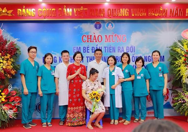 Ngành Y tế Hưng Yên: Đổi mới để phục vụ nhân dân tốt hơn  - Ảnh 3.
