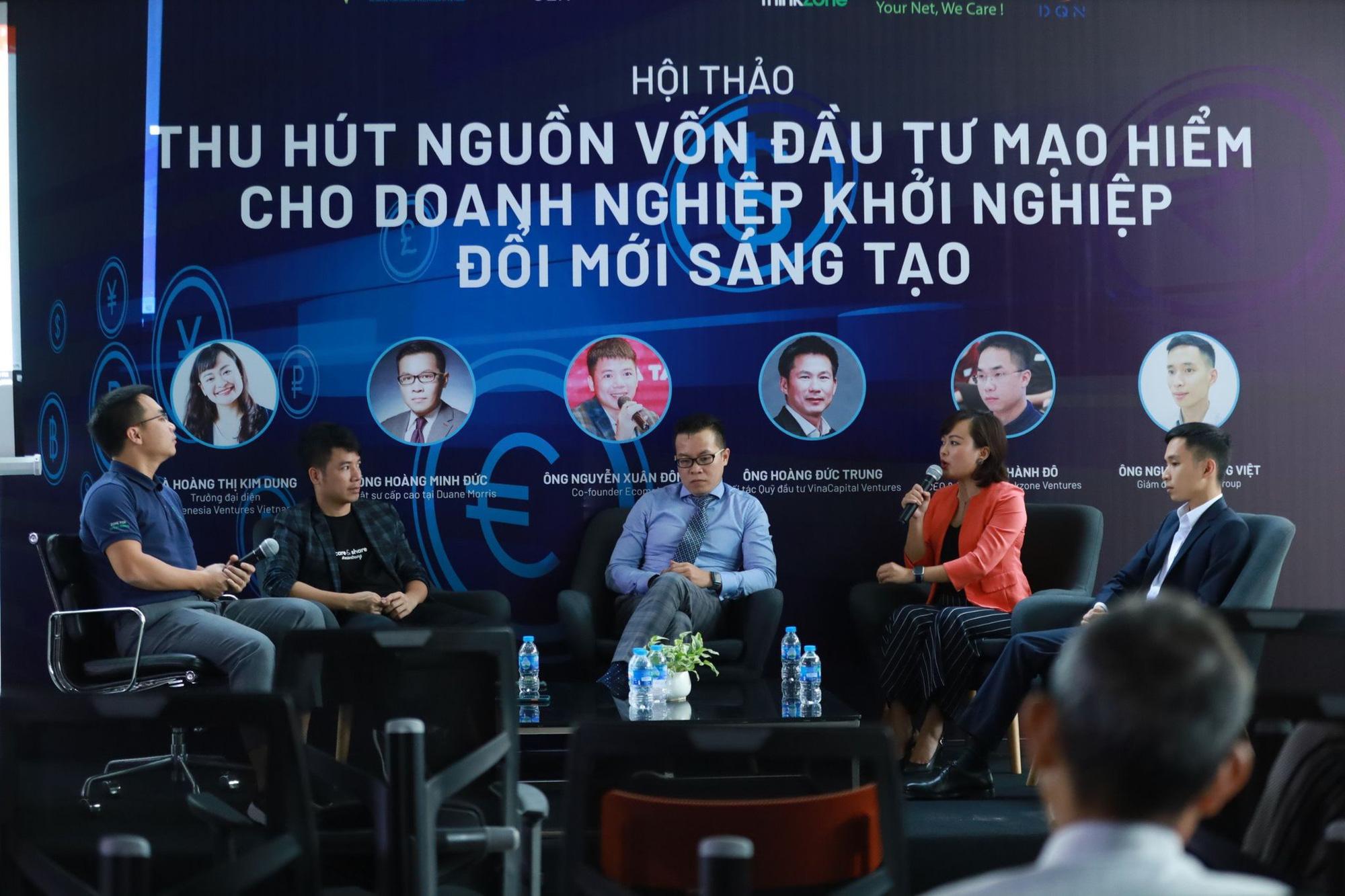 Cơ hội lớn cho các startup: Sắp có Liên minh các quỹ đầu tư mạo hiểm tại Việt Nam - Ảnh 1.