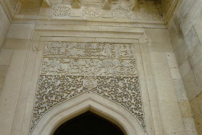 9 lăng mộ mang nhiều bí ẩn và huyền bí nhất thế giới - Ảnh 4.