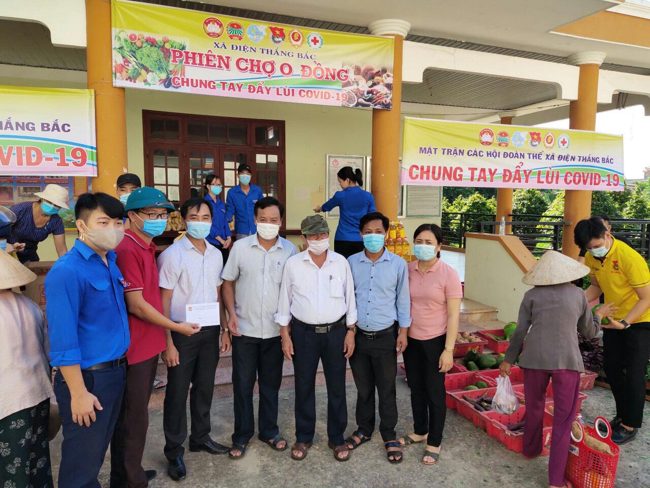 Quảng Nam: Hội Nông dân Điện Bàn – Điểm tựa cho bà con nông dân - Ảnh 4.