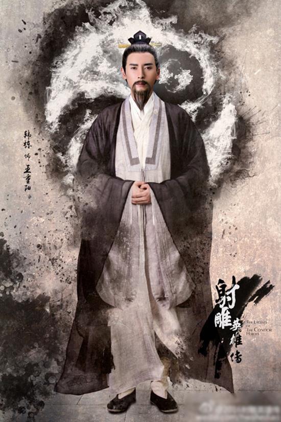 """Top 4 tuyệt đại cao thủ có kỹ năng thực chiến thuộc dạng """"imba"""" trong tiểu thuyết Kim Dung - Ảnh 5."""