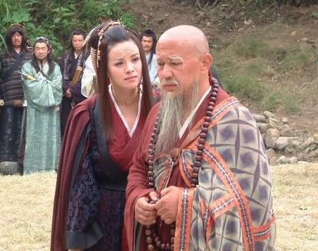 6 mối tình trái luân thường đạo lý trong kiếm hiệp Kim Dung - Ảnh 5.