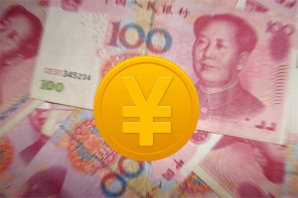 Trung Quốc đã thực hiện hàng triệu giao dịch bằng tiền kỹ thuật số - Ảnh 1.