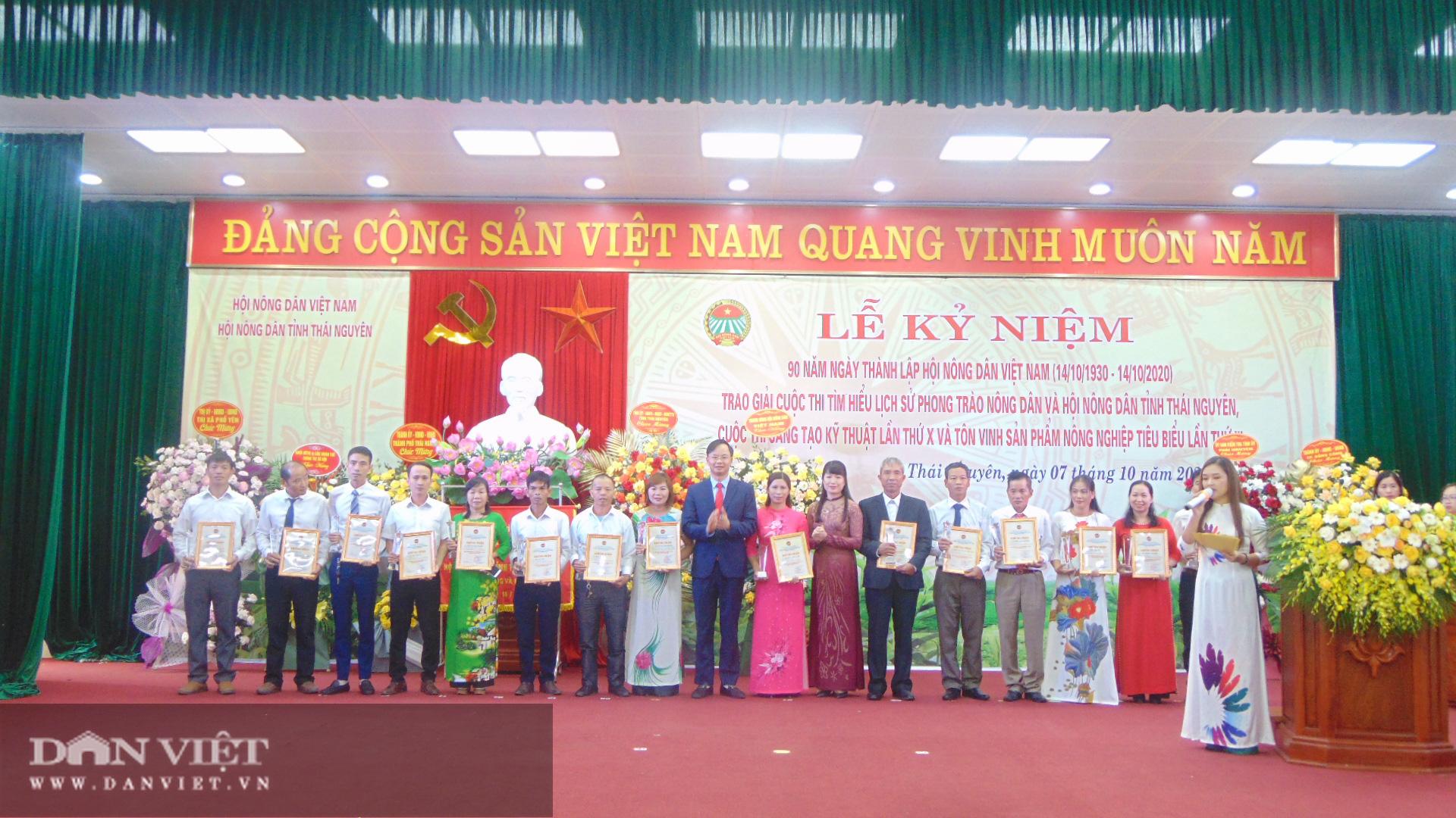 HND tỉnh Thái Nguyên biểu dương nhiều tập thể, cá nhân điển hình tiên tiến và tôn vinh 30 sản phẩm nông nghiệp tiêu biểu - Ảnh 1.