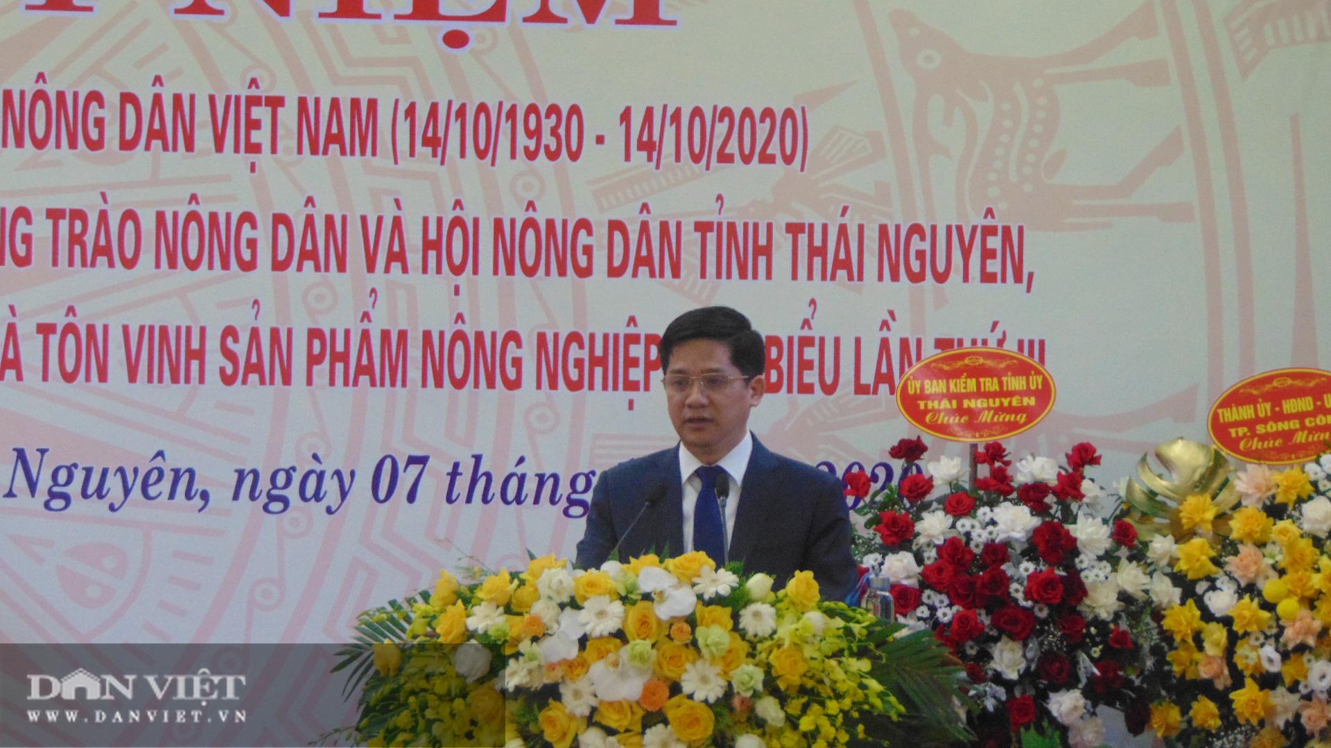 HND tỉnh Thái Nguyên biểu dương nhiều tập thể, cá nhân điển hình tiên tiến và tôn vinh 30 sản phẩm nông nghiệp tiêu biểu - Ảnh 6.