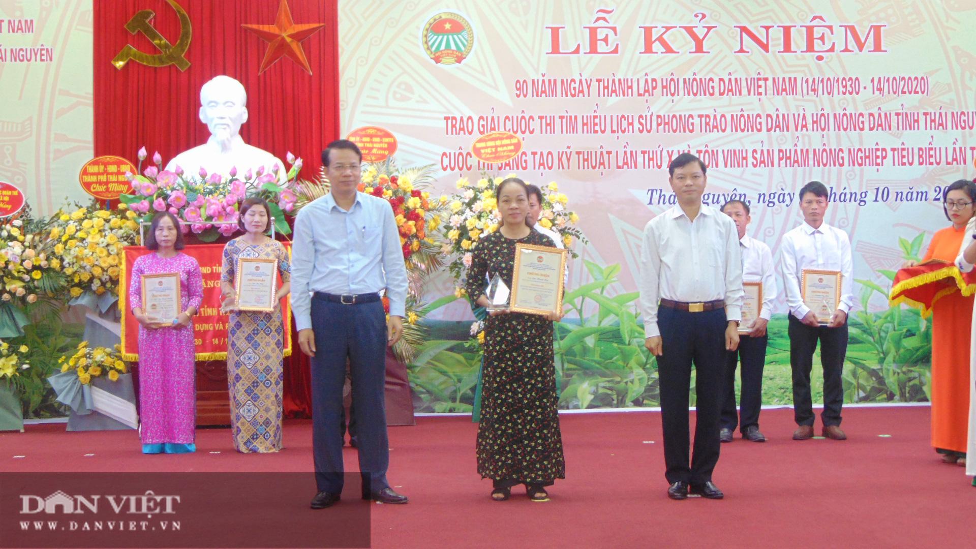 HND tỉnh Thái Nguyên biểu dương nhiều tập thể, cá nhân điển hình tiên tiến và tôn vinh 30 sản phẩm nông nghiệp tiêu biểu - Ảnh 2.