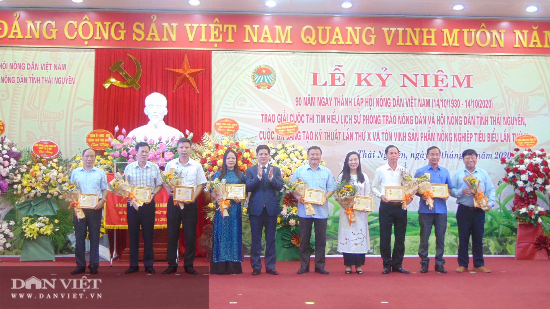 HND tỉnh Thái Nguyên biểu dương nhiều tập thể, cá nhân điển hình tiên tiến và tôn vinh 30 sản phẩm nông nghiệp tiêu biểu - Ảnh 4.