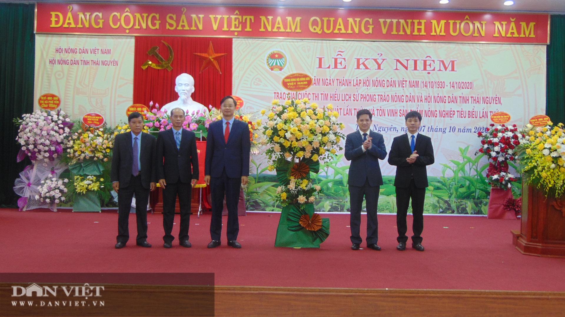 HND tỉnh Thái Nguyên biểu dương nhiều tập thể, cá nhân điển hình tiên tiến và tôn vinh 30 sản phẩm nông nghiệp tiêu biểu - Ảnh 5.