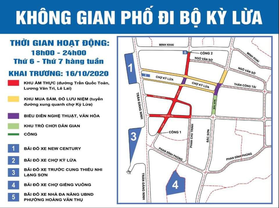 Lạng Sơn: Kỳ vọng về tuyến phố đi bộ Kỳ Lừa thu hút hàng nghìn du khách   - Ảnh 4.