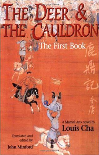 Số phận oái oăm của những bộ sách bí ẩn trong kiếm hiệp Kim Dung - Ảnh 4.