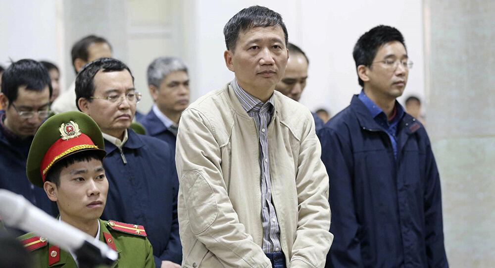 Trịnh Xuân Thanh nhờ bố đứng tên công ty để nhận chuyển nhượng đất ở Tam Đảo - Ảnh 1.