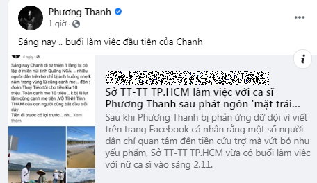 """Phương Thanh đã làm việc với Sở TT-TT TP.HCM sau phát ngôn tố người dân Quảng Ngãi """"canh me 10 triệu từ thiện"""" - Ảnh 2."""