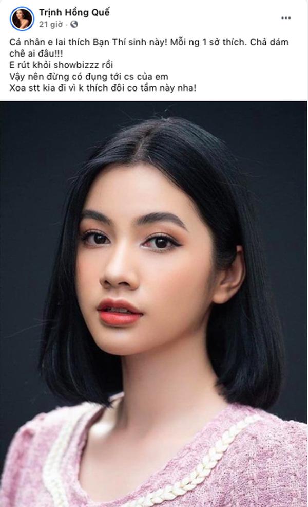 Tân Hoa hậu Việt Nam bị cựu người mẫu Hà thành công khai chê bai nhan sắc - Ảnh 5.