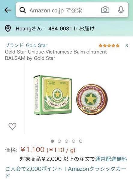 Cao sao vàng ở Việt Nam giá 5.000 đồng, sang Nhật bán đắt gấp 50 lần - Ảnh 1.