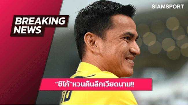 """Chuyển nhượng V.League: HAGL và TP.HCM khiến báo Thái Lan """"lên cơn sốt"""" - Ảnh 1."""