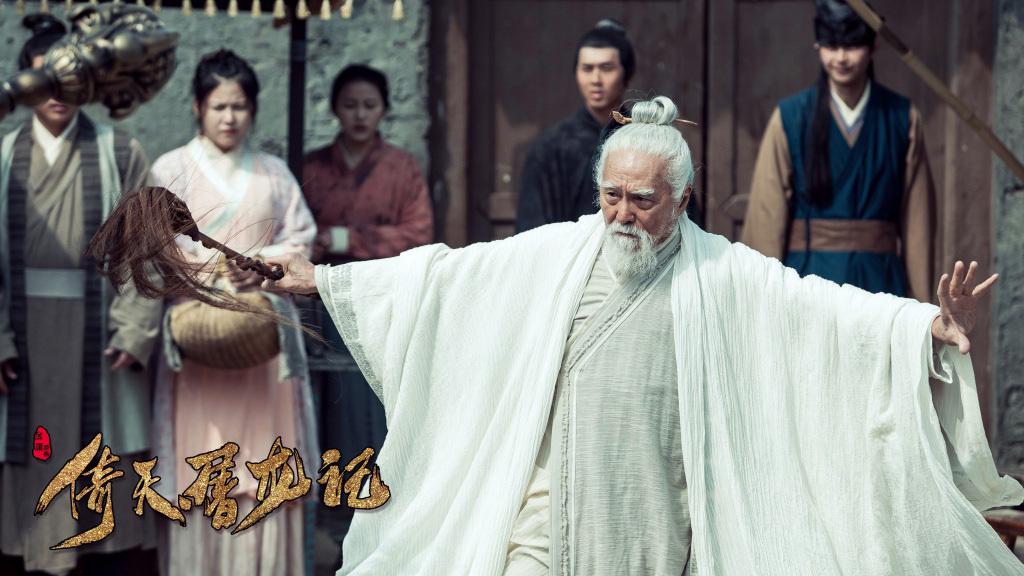 Trận đại chiến nào dữ dội, thảm khốc nhất trong kiếm hiệp Kim Dung? - Ảnh 2.