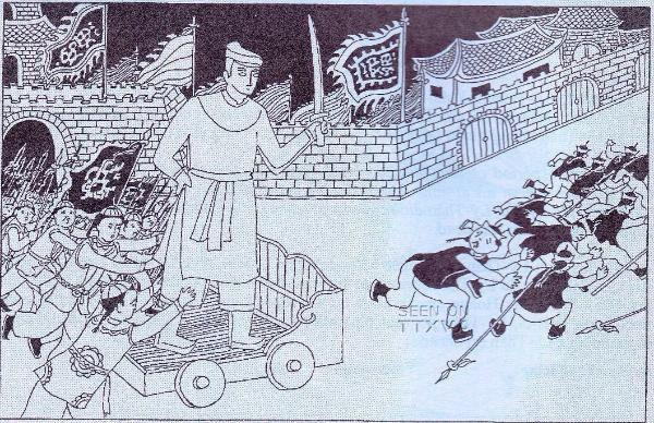 Danh tướng người Việt nào từng giúp Trung Quốc đánh bại quân Hung Nô? - Ảnh 1.