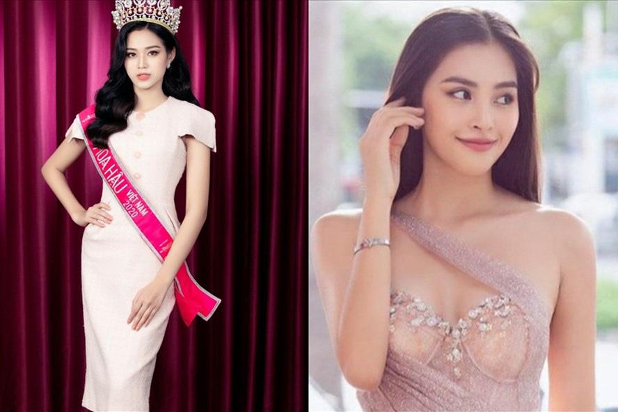 Tân Hoa hậu Việt Nam 2020 Đỗ Thị Hà học được điều gì từ Tiểu Vy? - Ảnh 1.