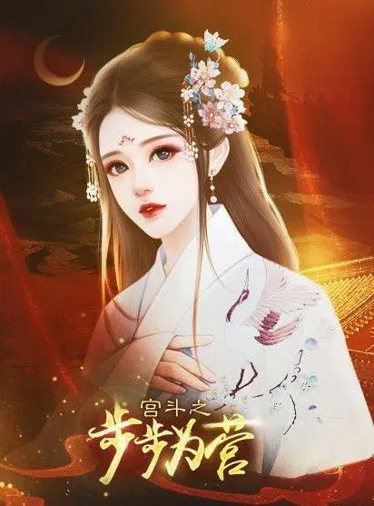 Nữ nhân sinh ngày âm lịch này, luôn tự tin nhưng rất khiêm tốn, gần Tết Nguyên đán gặp nhiều may mắn, có thể trở thành đại gia vào năm 2021 - Ảnh 3.
