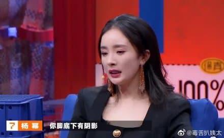 """Dương Mịch khéo léo phản hồi nghi vấn sợ bị """"Mỹ nhân Tân Cương"""" vượt mặt, tự nhận là """"đại mỹ nhân"""" - Ảnh 4."""
