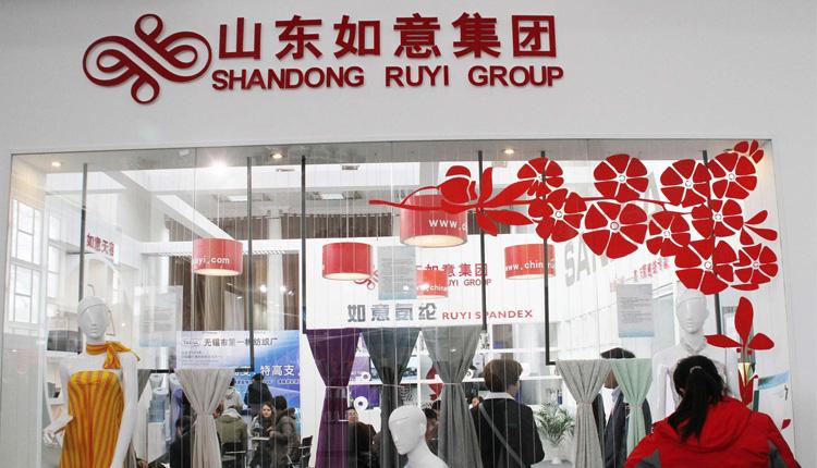 """""""LVMH của Trung Quốc"""" vỡ nợ 1 tỷ USD và làn sóng vỡ nợ trái phiếu toàn cầu - Ảnh 1."""