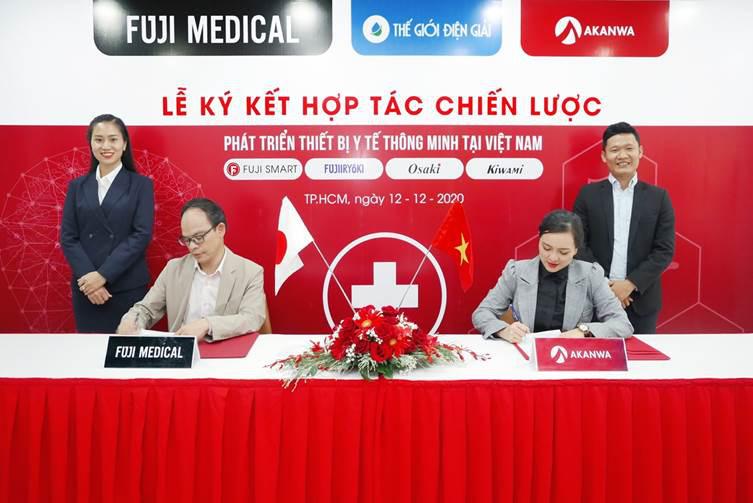 Tập đoàn Fuji Medical đẩy mạnh phát triển thiết bị y tế thông minh dùng cho gia đình  - Ảnh 3.